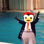 京急油壺マリンパークのペンギン君