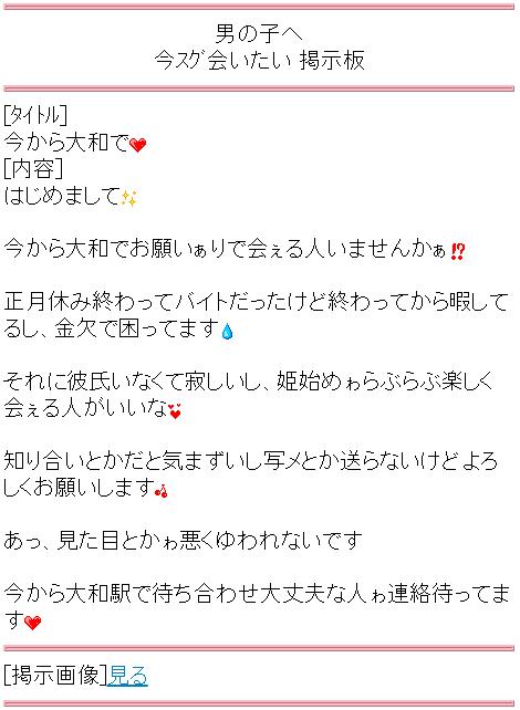 happymail_basic14
