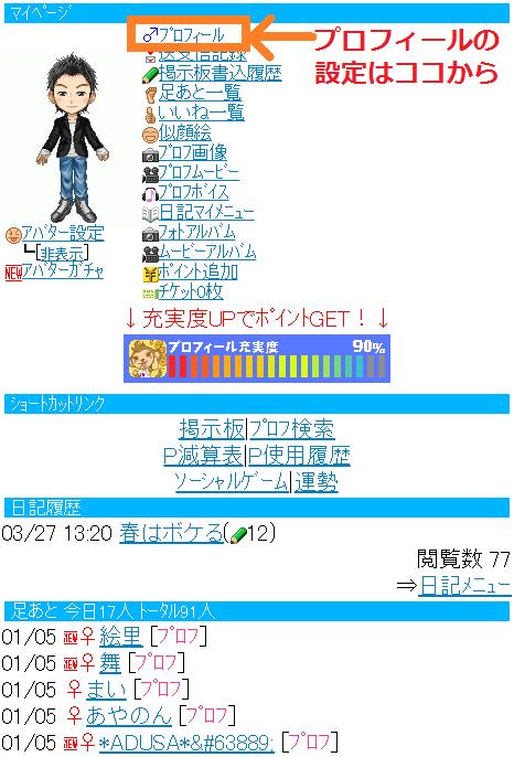 happymail_basic3