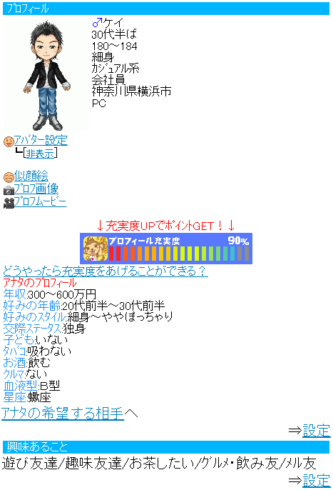 happymail_basic4