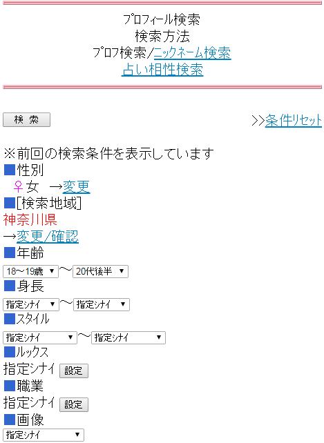happymail_basic5