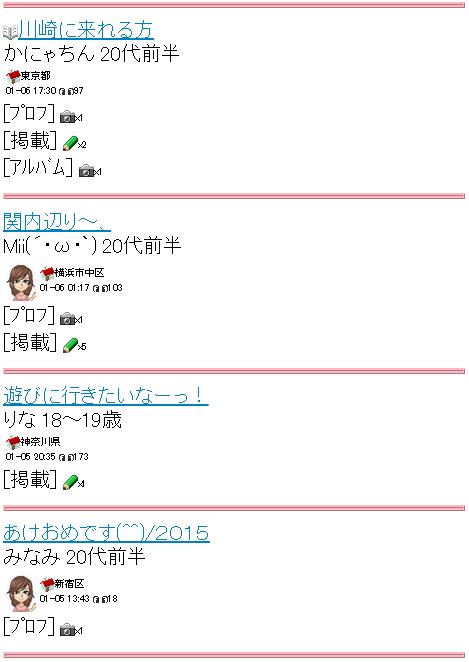 happymail_basic8