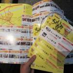 鶴ヶ峰ちょい呑みフェスティバルで出会いはあるか