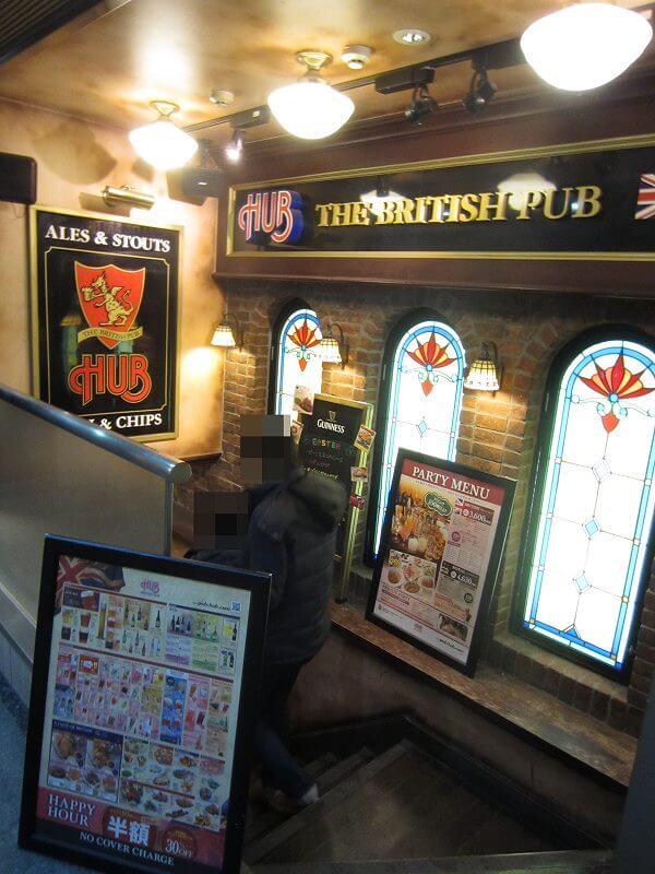 ハブ町田店の入口
