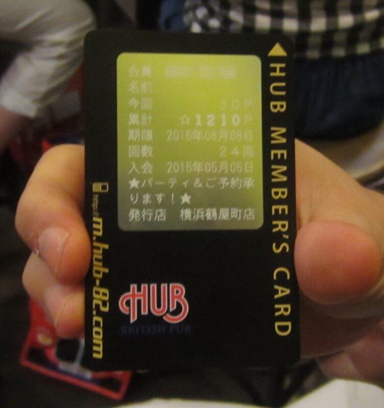 ハブメンバーズカードを使ってバーナンパするテクニック