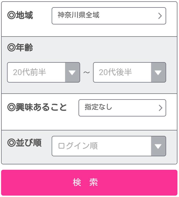 ワクワクメールのプロフィール検索画面