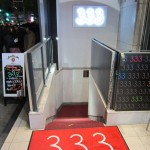 standing-lounge-333-ginza2