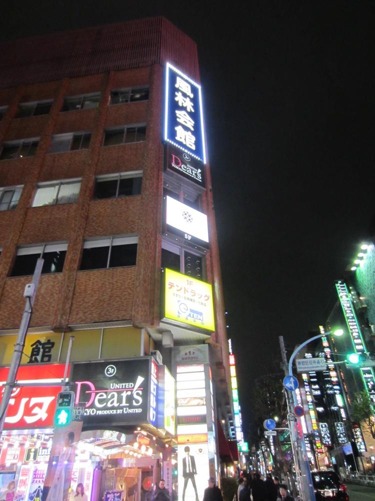 歌舞伎町の風林会館