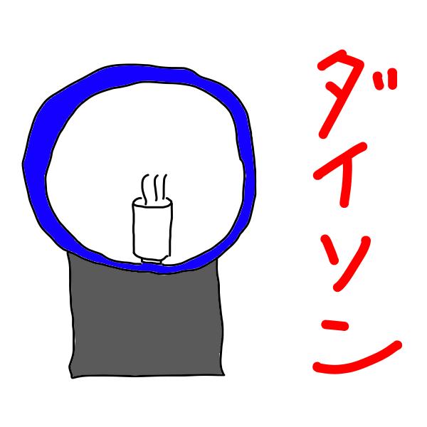 pairs-asakusa-hoppy-street10