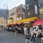 pairs-asakusa-hoppy-street3