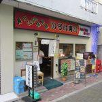 iroha-sushi1
