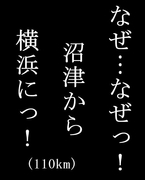 aiseki-kukan-yokohama10