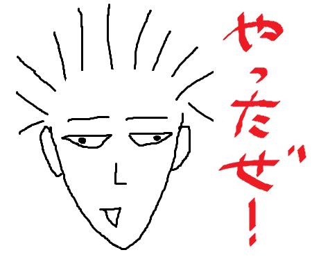 aiseki-kukan-yokohama11