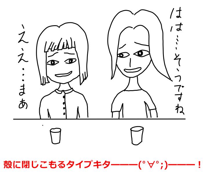 aiseki-kukan-yokohama13