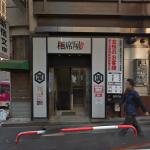 相席屋歌舞伎町2号店の口コミ[相席屋,東京]