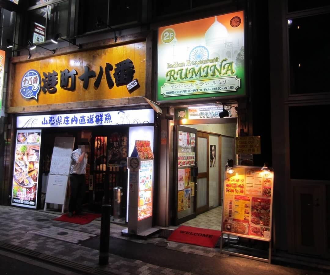 shimbashi-curry-rumina-1