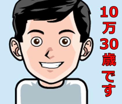 shimbashi-curry-rumina-4