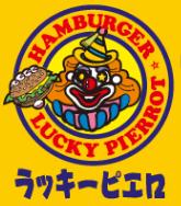shimbashi-curry-rumina-7