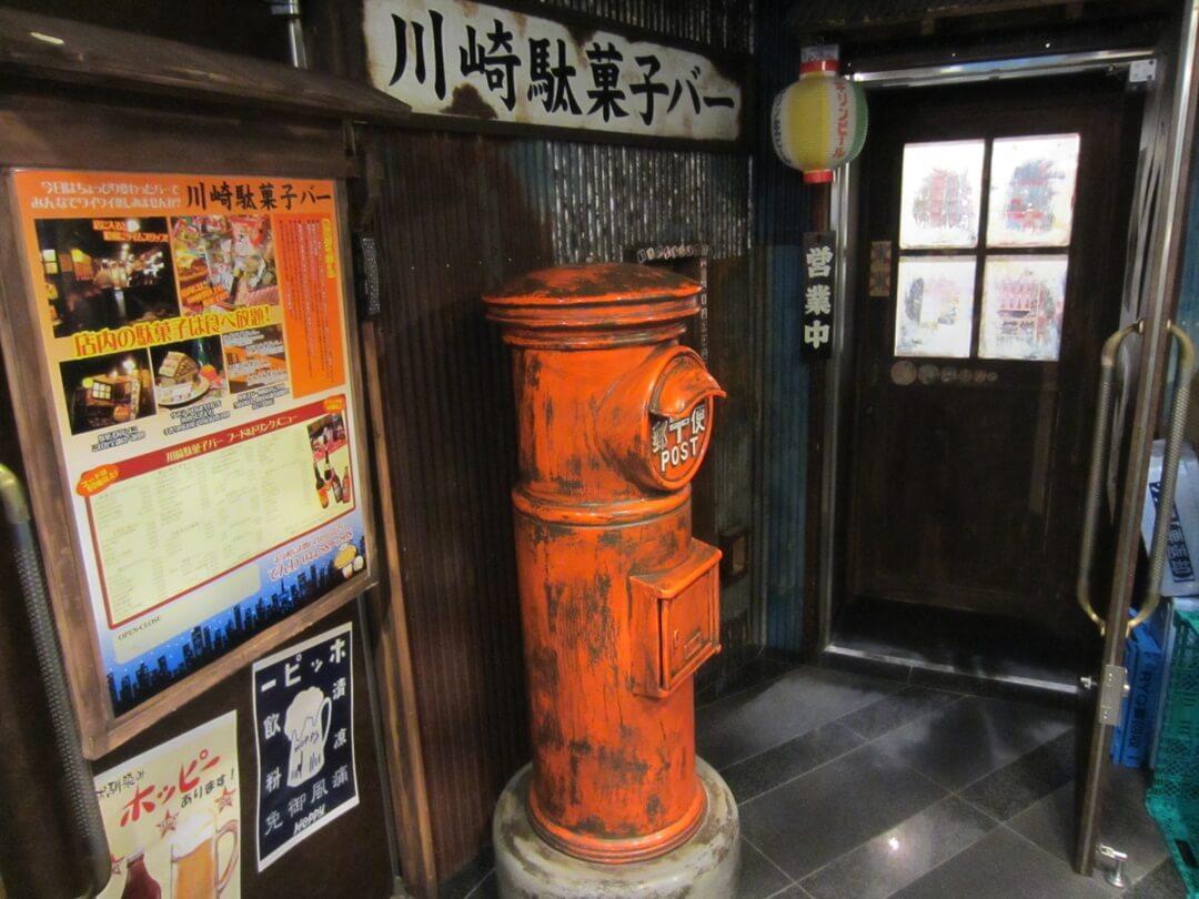 駄菓子バーの入り口