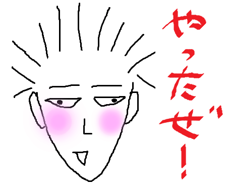 pairs-dagashi-bar27