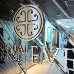 oriental-lounge-eve-shibuya3