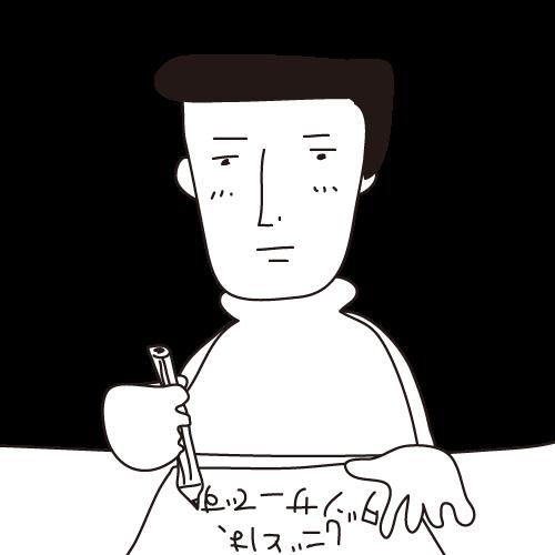 with攻略2:自己紹介文をきちんと書こう
