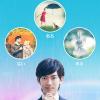 恋活マッチングアプリwith(ウィズ)の評判/体験談/料金まとめ