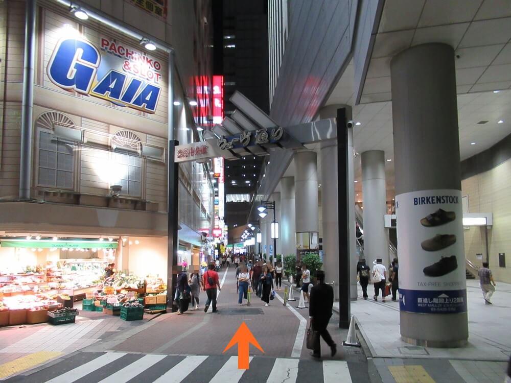 渋谷ウェーヴ通り