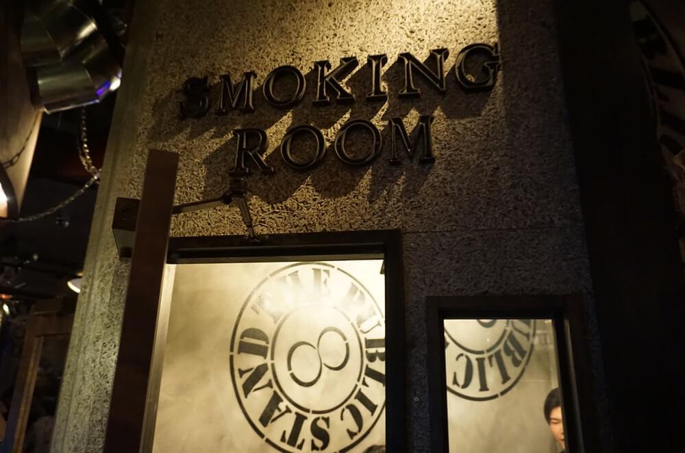 パブリックスタンドの喫煙所