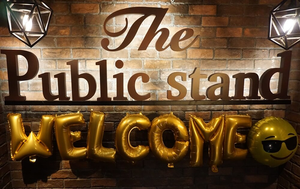 The Public standのロゴ