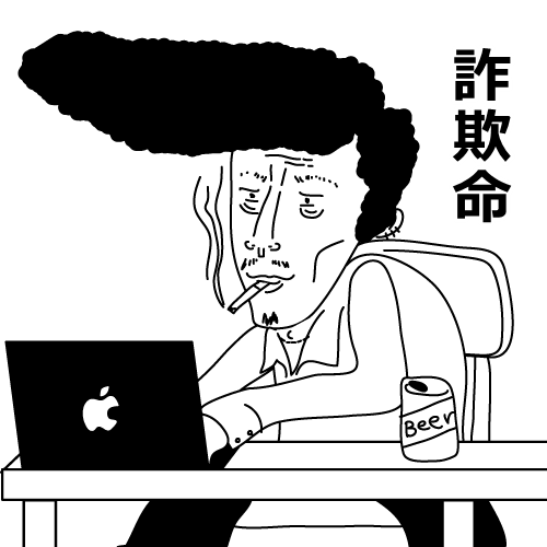 マッチブックの業者