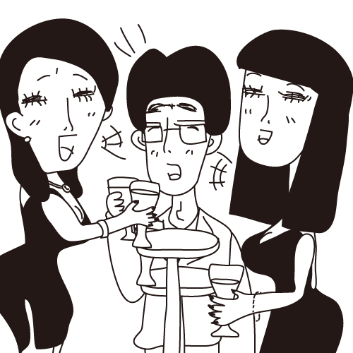 怖いお姉ちゃんたちと草食系男子