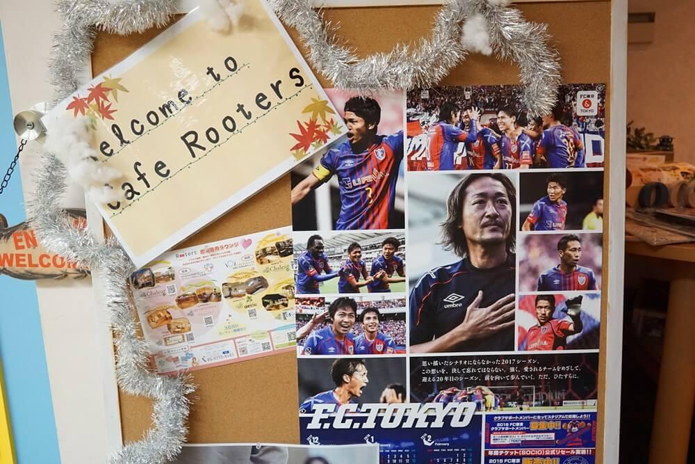 ウェルカムボード。F.C.TOKYO協賛です。