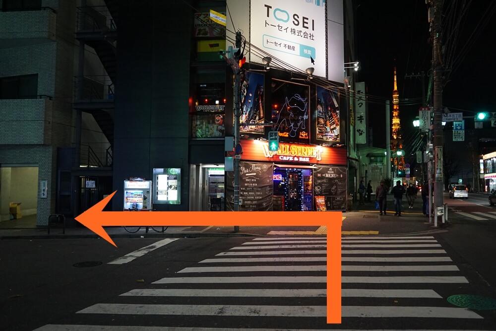 ここの交差点で横断歩道を渡り、左に曲がる。
