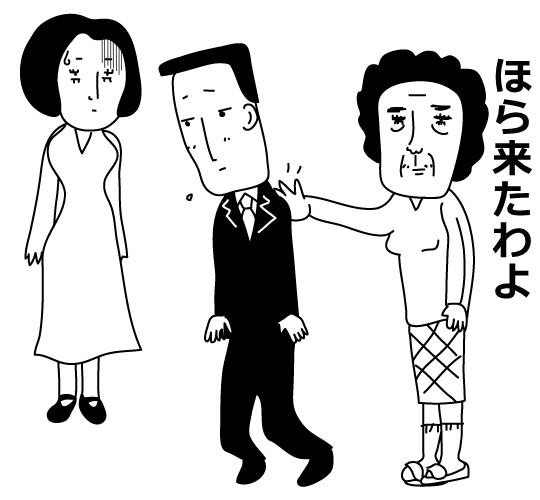 結婚相談所「ラッキーエンジェル」横浜相談所に行ってきた