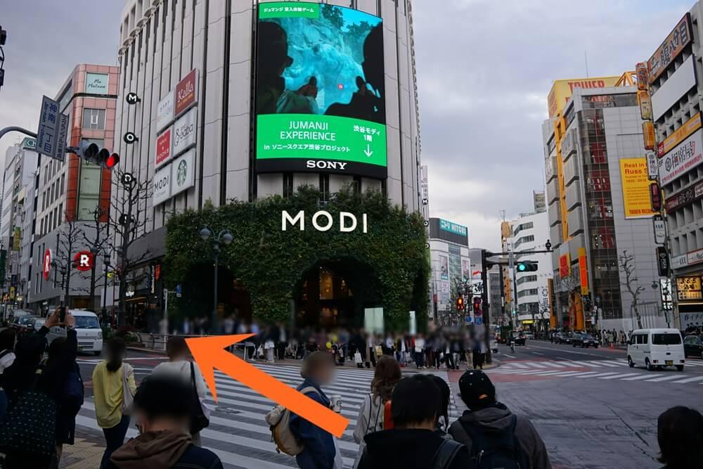 横断歩道を渡って、渋谷MODIのところを左に曲がる