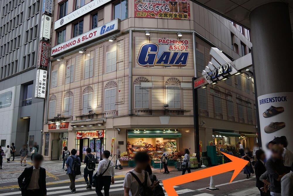 オリエンタルラウンジイブ渋谷駅前店が入る渋谷駅前会館。
