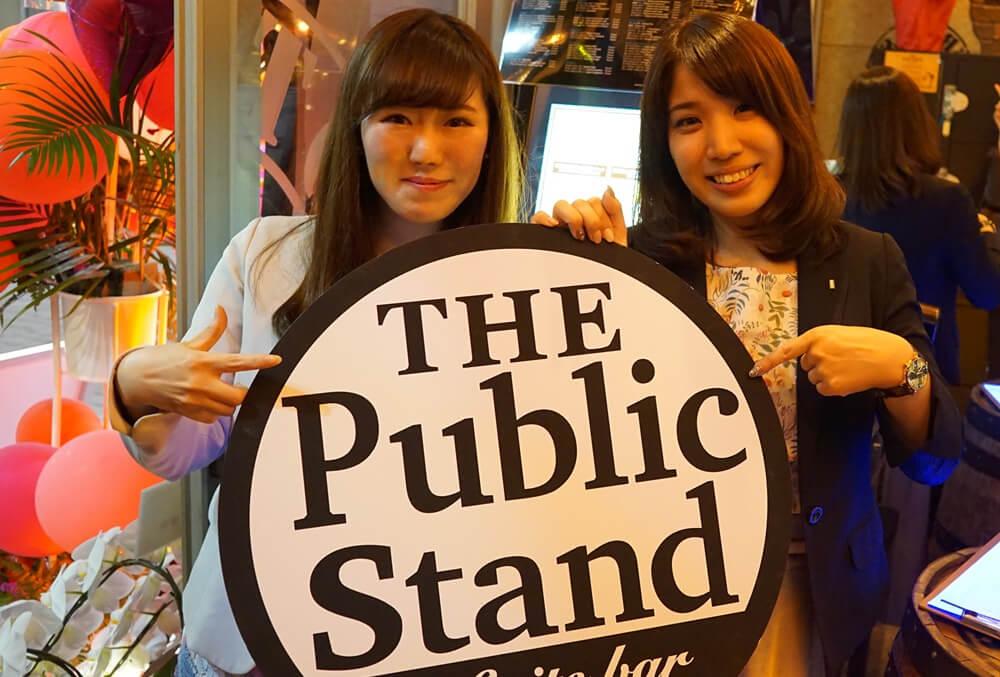 Public Standのお姉さんたち発見!