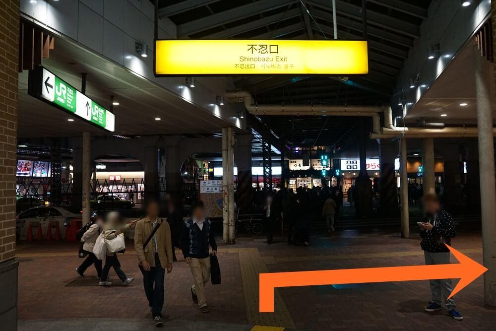 JR上野駅の不忍口(しのばずぐち)から出たら、右に曲がる。