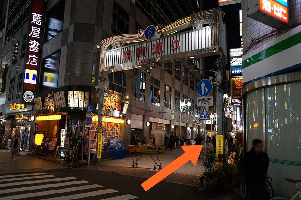 ここよここ。「仲町通り」というありがちな名称。ここに入ればすぐPublic Stand上野店が見えてくる。