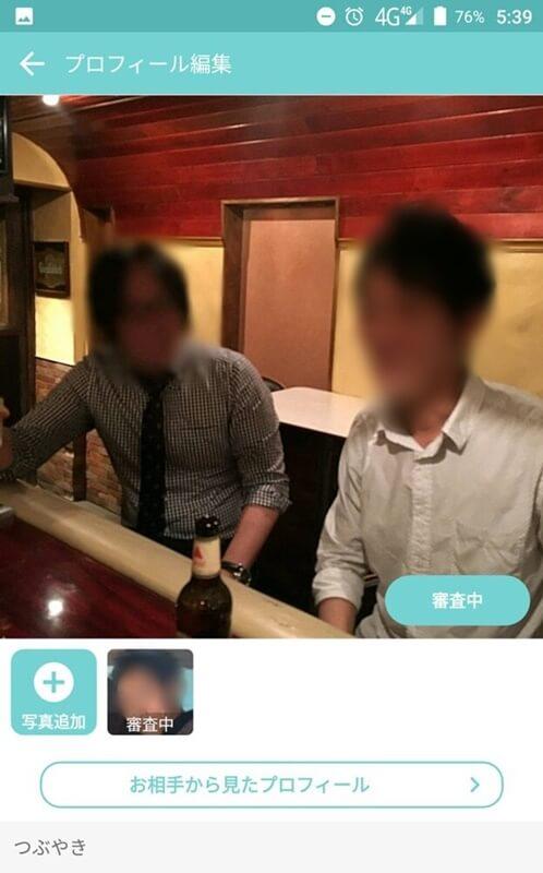 イヴイヴ写真審査中の画面