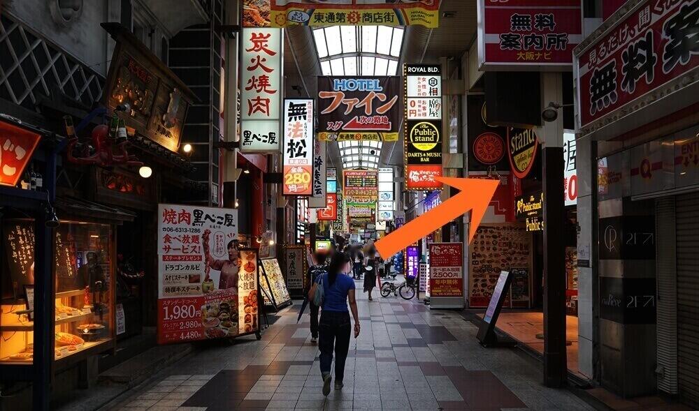はい、右にパブリックスタンド阪急東通り店が見えてきた。