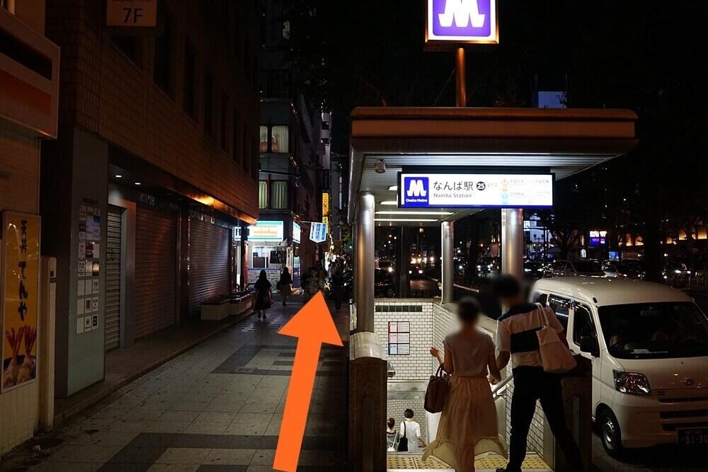大阪なんば駅って色々あってよく分からないんだけど、この写真のなんば駅っす!