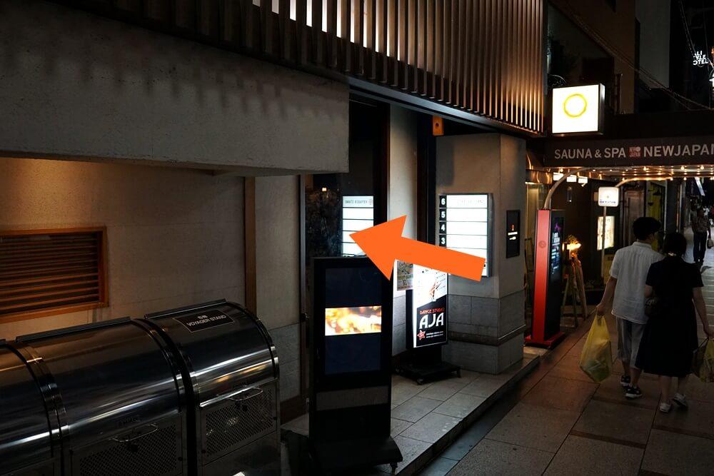 ここがボイジャースタンド大阪の入り口「ニュージャパン角ビル」。ここの6Fに行く。