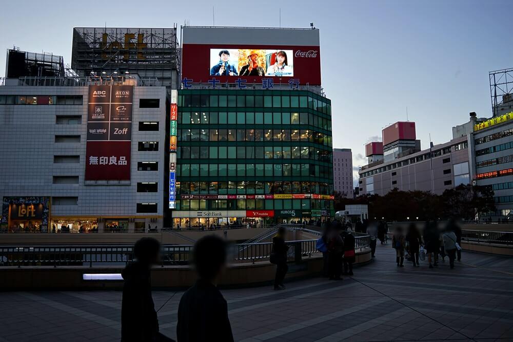 まずは仙台駅に到着!