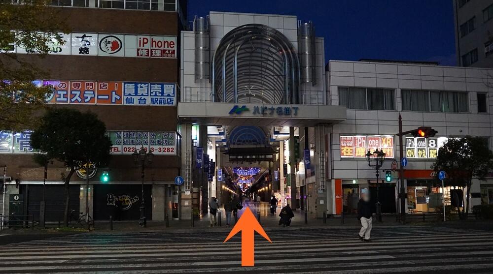 駅前ややこしいんでここからスタート。仙台には長~いアーケードがあるのでここをしばらくまっすぐ進む。