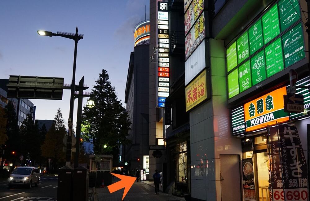 そうすると、矢印のあたりにオリエンタルラウンジイブ仙台がある。